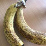 バナナ注意