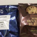 ドトール 2020福袋ドリップコーヒー