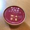 よつ葉のアイスクリーム