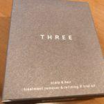 THREEのシャンプー