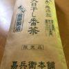 奈良の番茶
