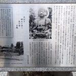 上野大仏パゴダ