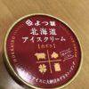 よつ葉の北海道アイスクリーム