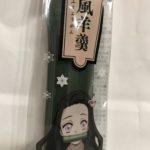 東京駅にて竹筒風羊羹