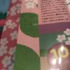 311 桜