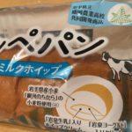 盛農のパン
